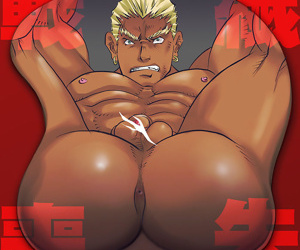 manga Kill la Kill Bara collection - part 2, ira gamagoori , anal , muscle