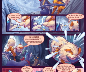 manga Weathering a Blizzard -.., arcanine , repede , anal , western
