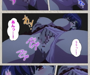 manga Carn Full Color seijin ban Mesu Nochi.., rape , big breasts