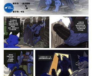 chinese manga Sonic Fox Black & Blue 2 Chinese.., anal , western