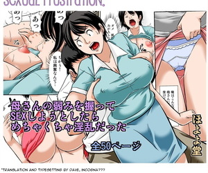 english manga Hoyoyodou Kaa-san no Yowami o Nigitte.., blowjob , big breasts  big-penis