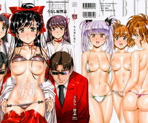 manga Urushihara Satoshi Naburu Decensored, schoolgirl uniform , stockings