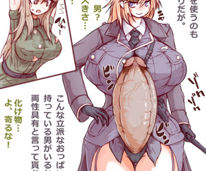 manga Artist 57mm - part 5, furry , big breasts  big-breasts