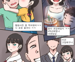 korean manga laliberte Stay With Me - Part 1 Korean, big breasts  blowjob